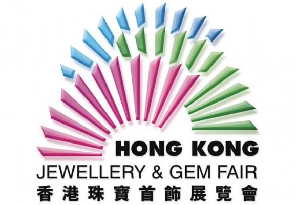 KTDC HONG KON INTERNATIONAL JEWELLERY SHOW